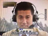Ogasawara Wataru SASUKE 18