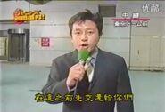 Hatsuta Keisuke Johnny's Kinniku Banzuke