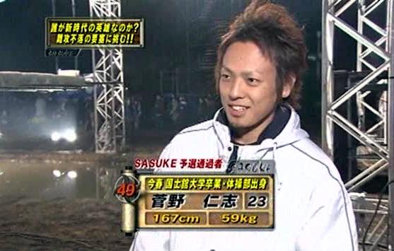 File:KannoHitoshi.jpg