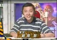 Asaoka Satoshi Like A Pierrot IV