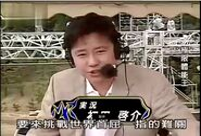 Hatsuta Keisuke SASUKE 5