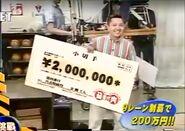 Asaoka Satoshi Punch Out
