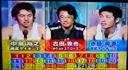 Thirty Semifinal 2005