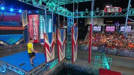 ANW10 Floating Boards