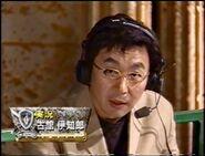 Furutachi Ichiro Pro Sportsman No1 2001