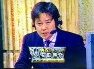 Hatsuta Keisuke Celebrity Sportsman No1 2001