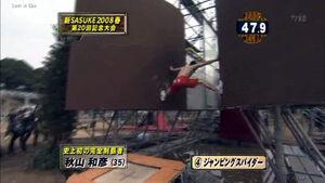 SASUKE2008 1stStage-4-JumpingSpi-1
