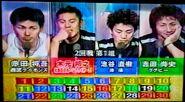 Thirty Round 2 Group 1 2005