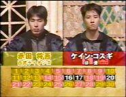 Thirty Final 2000