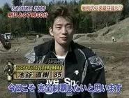 Iketani Naoki Sasuke 22
