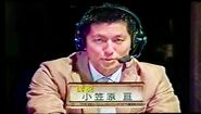 Ogasawara Wataru Pro Sportsman No1 2005