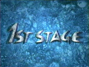 1st STAGE S1