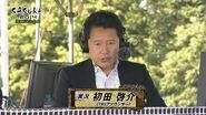 Hatsuta Keisuke SASUKE 30