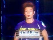 Iketani Naoki Celebrity Sportsman No1 2003