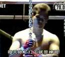 Yamada Katsumi's Glove Disqualification