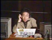 Furutachi Ichiro Pro Sportsman No1 2000