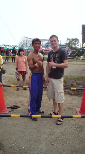 With Levi in Midoriyama