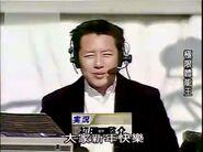 Hatsuta Keisuke SASUKE 14