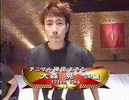 Omori Akira Celebrity Sportsman No1 Spring 1998