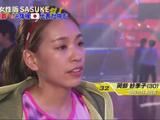Okabe Sakiko
