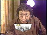 Furutachi Ichiro Celebrity Sportsman No1 Fall 2000