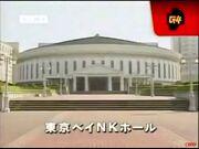 Tokyo Bay NK Hall