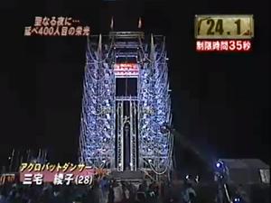 Knci 4 final stage