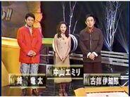 Mine Nakayama Furutachi KUNOICHI 1