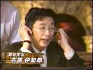 Furutachi Ichiro The Final Push Up