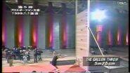 The Gallon Throw 5m75cm 1999