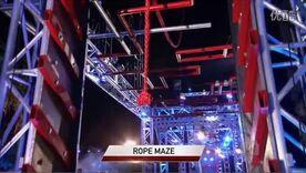 ANW5 Rope Maze