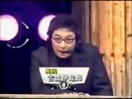 Furutachi Ichiro Celebrity Sportsman No1 Spring 2000