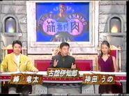 Mine Furutachi Kanda SASUKE 1