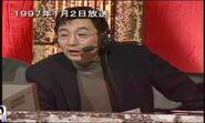 Furutachi Ichiro Pro Sportsman No1 1997