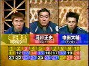 Thirty Round 1 Group 2 2003