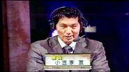 Ogasawara Wataru Celebrity Sportsman No1 Spring 2003