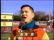 Asaoka Satoshi Kick Target