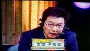 Furutachi Ichiro Celebrity Sportsman No1 2003