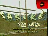 SASUKE 5