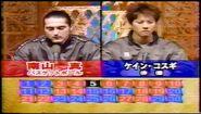 Thirty Final 2002