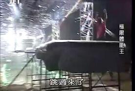Sato Shusuke Pole Jump Fail