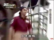 Yamamoto Shingo VIKING 2