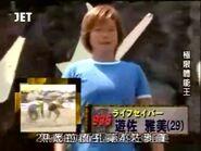 Yusa Masami SASUKE 10