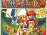 RPG Tsukūru 2
