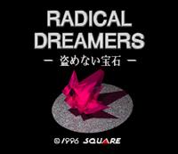 RadicalDreamersNusumenaiHoseki