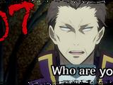 Серия 7: Кто ты?