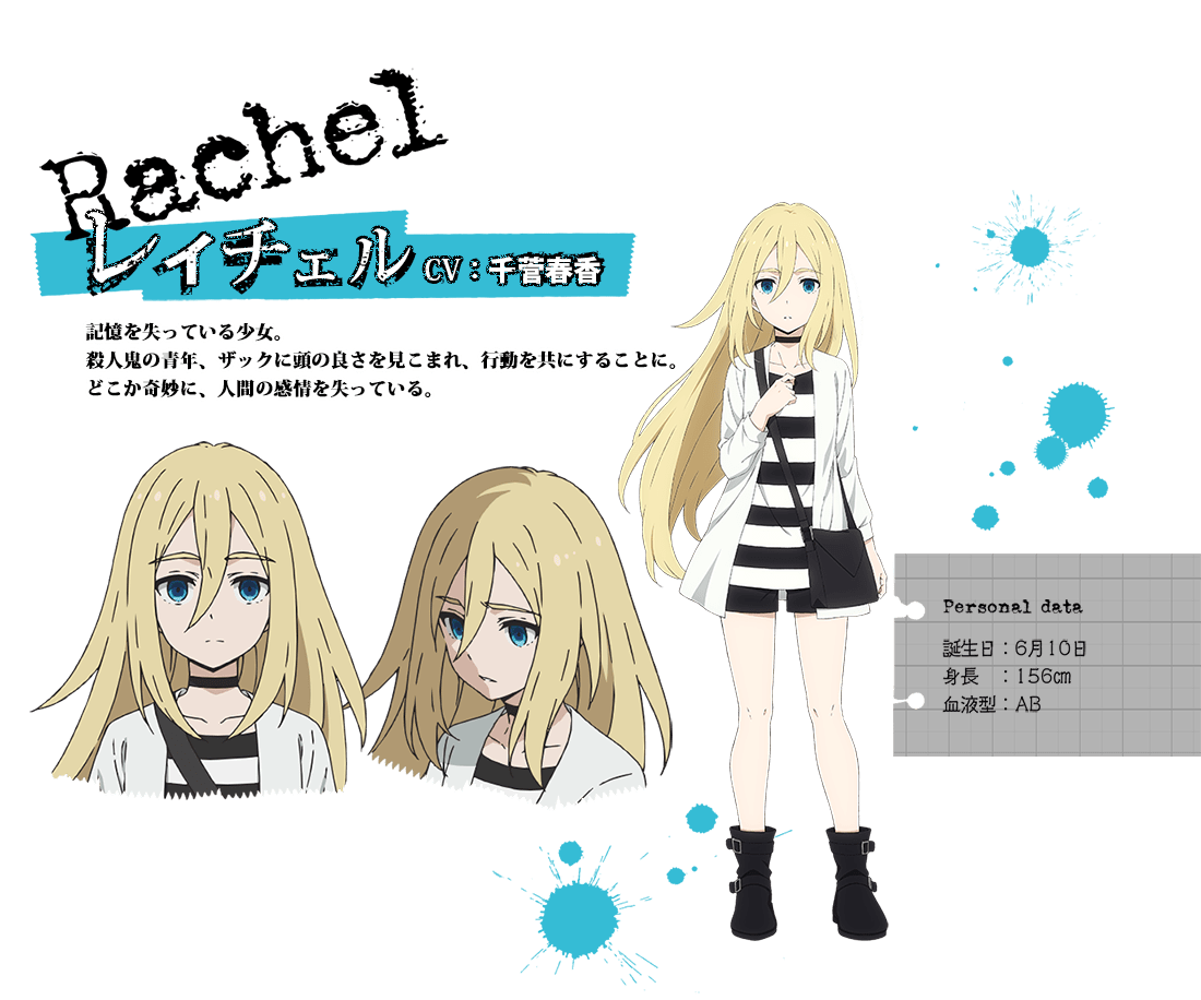 Rachel Ray Gardner Satsuriku No Tenshi Wiki Fandom Powered By