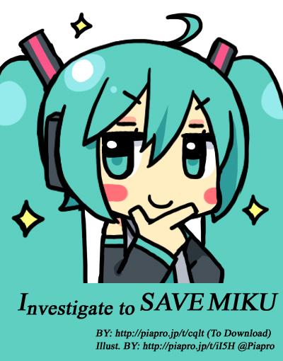 SaveMIkuNo5-1-400px