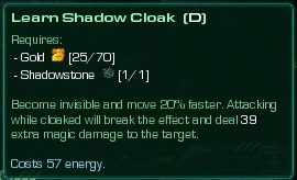 File:Shadow Cloak.jpg