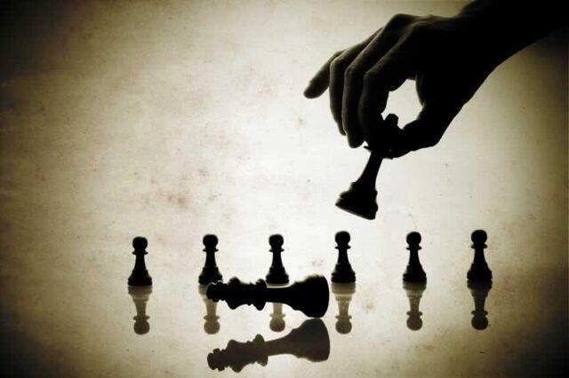 File:Strategy1.jpg